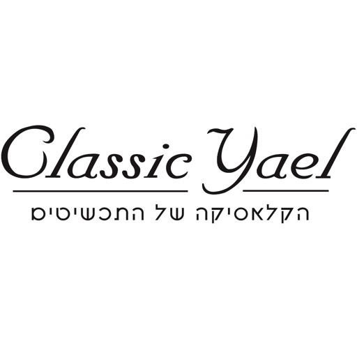 Download classic yael jewelry free for iPhone, iPod and iPad
