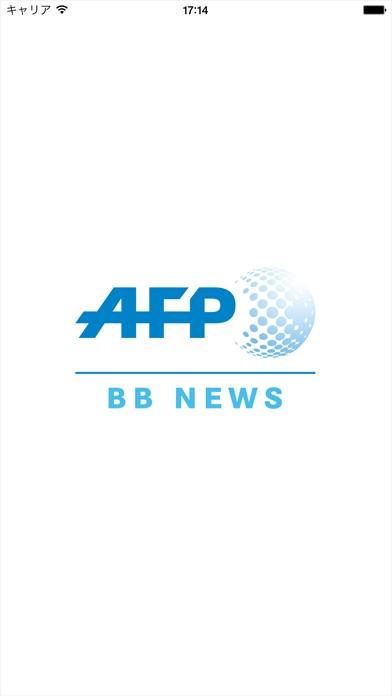 AFPBB Newsのスクリーンショット3