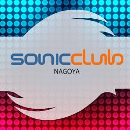Sonic Club Nagoya Japan