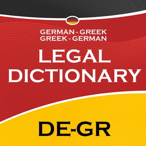 GERMAN - GREEK & GREEK - GERMAN LEGAL DICTIONARY