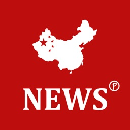 China News Pro - Latest Chinese News