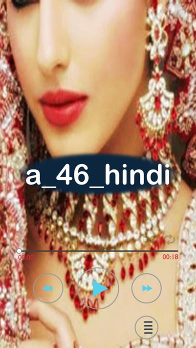 نغمات هندية روعةلقطة شاشة5