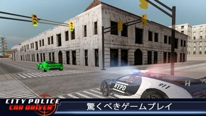 市警察 運転手 ゲームのおすすめ画像5