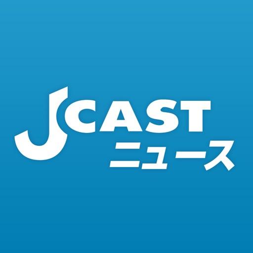 J-CAST News