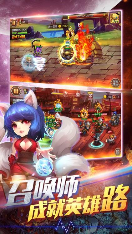 超神无双 for LOL,梦幻排位赛先锋手机版 screenshot-4