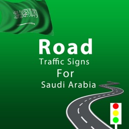 Saudi Arabia Traffic Signs