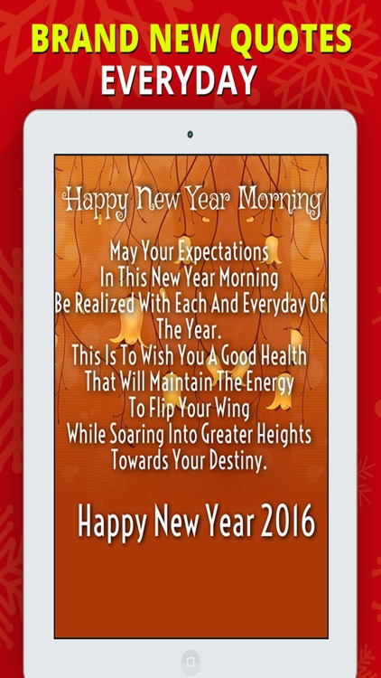 Happy New Year 2017 - Greetings & Quotes Message