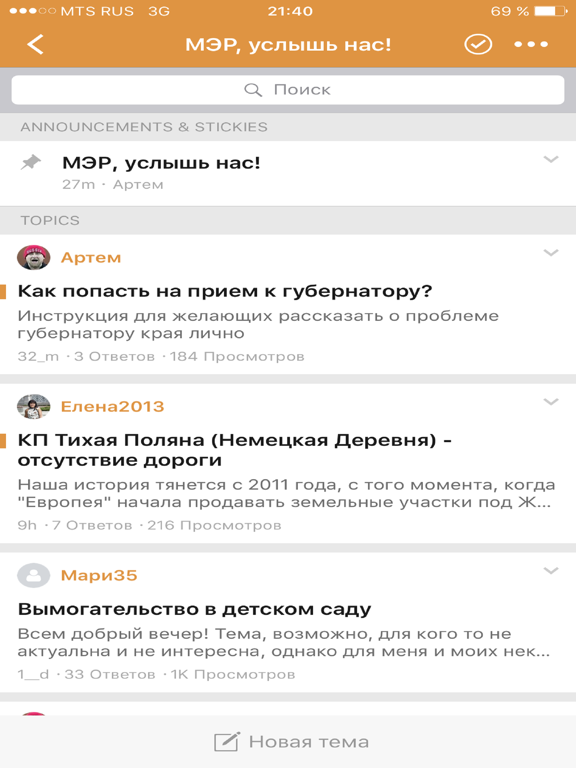 KMORY.ru screenshot 6