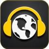 GUIDEPLE (가이드플) - 모바일 오디오가이드