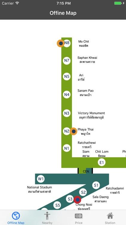 Thai Skytrain (BTS) - เส้นทางเดินรถไฟฟ้าไทย screenshot-4