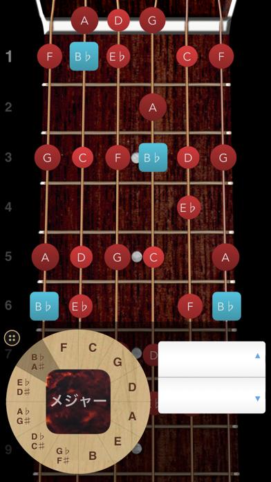 ギターコード ScreenShot3