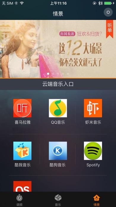 JBSmartCar Screenshot