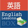 英語を学ぶ English Study Pro for Japanese Speakers