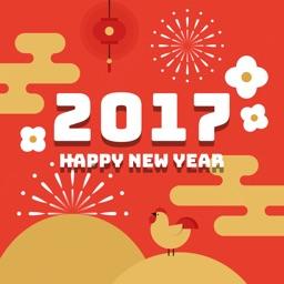 NewYearMoji 2017 - New Year Celebration Stickers
