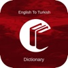 Turkish Dictionary: English to Turkish