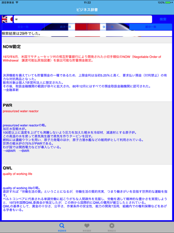 https://is3-ssl.mzstatic.com/image/thumb/Purple122/v4/5d/56/cf/5d56cfe0-d795-a668-9d7a-4f2737db296b/pr_source.png/576x768bb.png