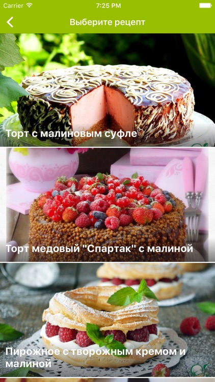 Рецепты по ингредиентам - фото и видео рецепты