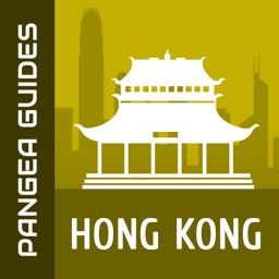 Hong Kong Travel - Pangea Guides