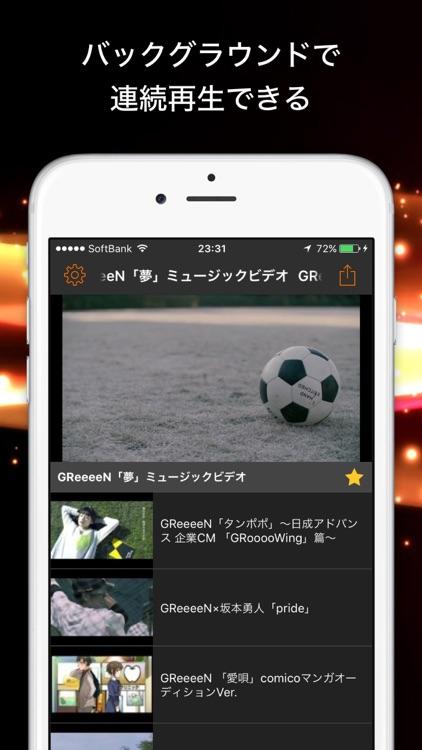 無制限で聴き放題の音楽アプリ Music Awards(ミュージックアワード)for YouTube screenshot-3