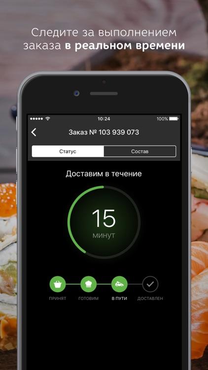 Якитория screenshot-3