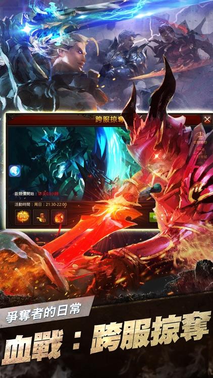 奇蹟MU-坐騎系統開放 screenshot-4