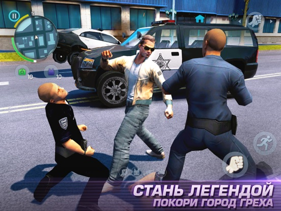 Gangstar Vegas на iPad