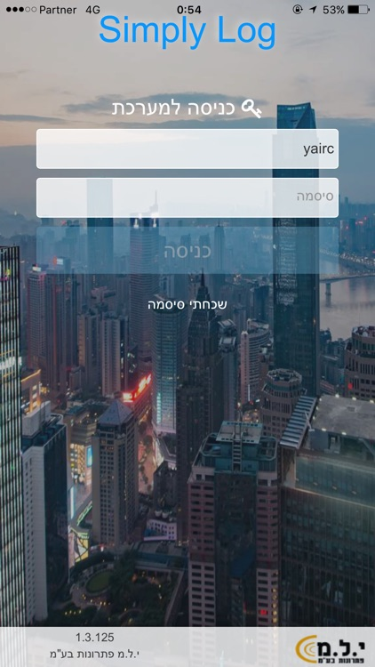 SimplyLog Mobile screenshot-4