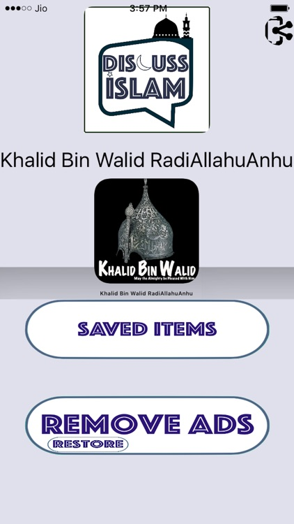 Khalid Bin Walid RA - The Sword Of Allah SWT