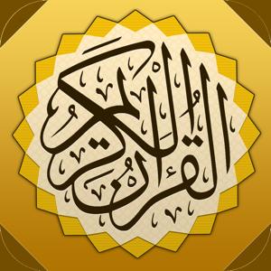 Golden Quran | المصحف الذهبي Books app