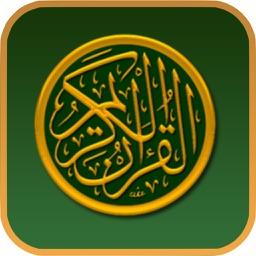 Quran MP3: Complete Quran for Top 10 reciters