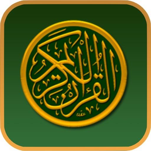 Quran MP3: Complete Quran for Top 10 reciters by Bakker Ghanayem