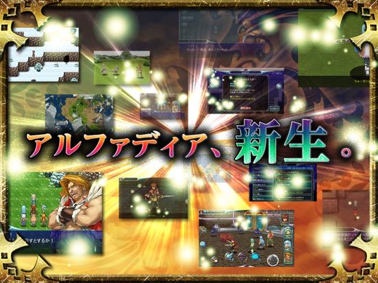 RPG アルファディア ジェネシスのおすすめ画像5