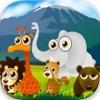 キッズ動物教育ゲーム - マッチング
