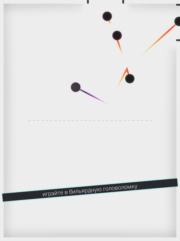 Sapan (рогатка) для iPad