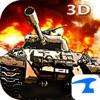 坦克大战3D-全视角战争一触即发
