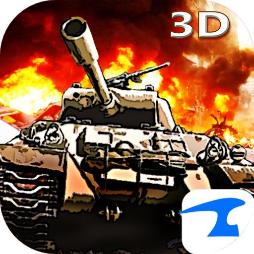 Война танкового 3D