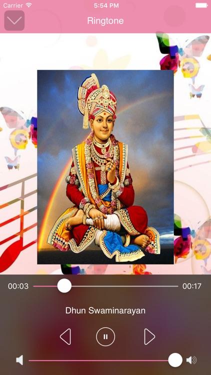 shreenathji ringtone download