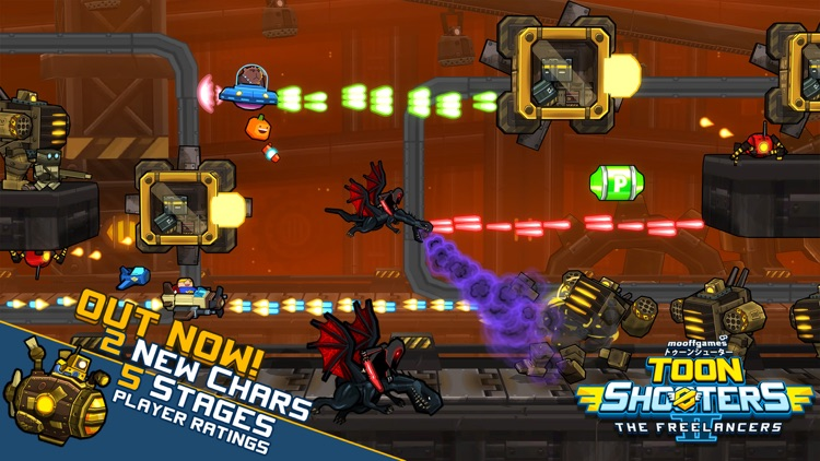 Toon Shooters 2: The Freelancers