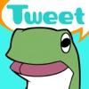 CHAOS;HEAD NOAH Tweet iPhone