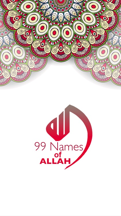 99 Names Of Allah With Mp3 Audio by MUHAMMAD YASEEN