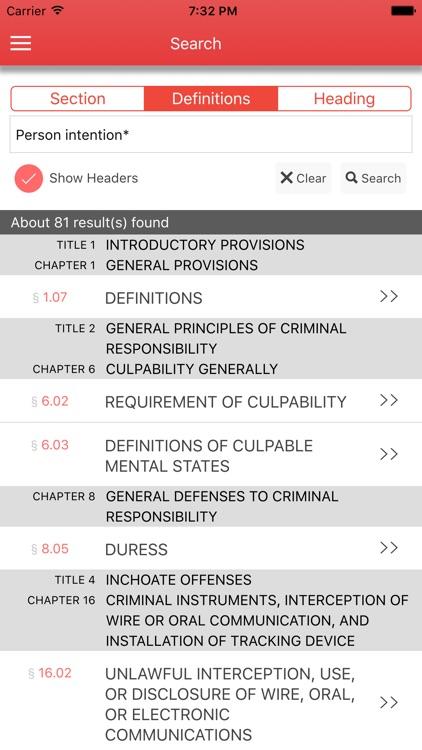 Texas Government Code 2017 screenshot-3