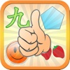 loveChinese 子供の中国語