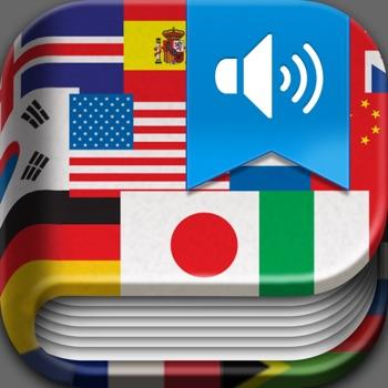 iHandy Vertaler Pro
