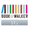 BOOK WALKER 1G