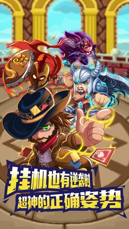 英雄像素联盟 - 免费角色扮演手游 screenshot-4