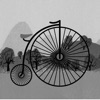 Velocipede Reviews