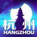 杭州自由行攻略-2017杭州旅游攻略指南