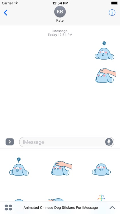 Animated Cute Chinese Dog Stickers For iMessage