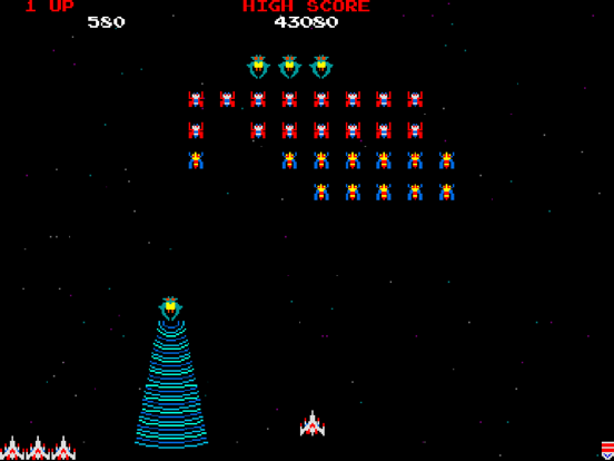 Galax Defender screenshot 6