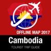 柬埔寨 旅游指南+离线地图